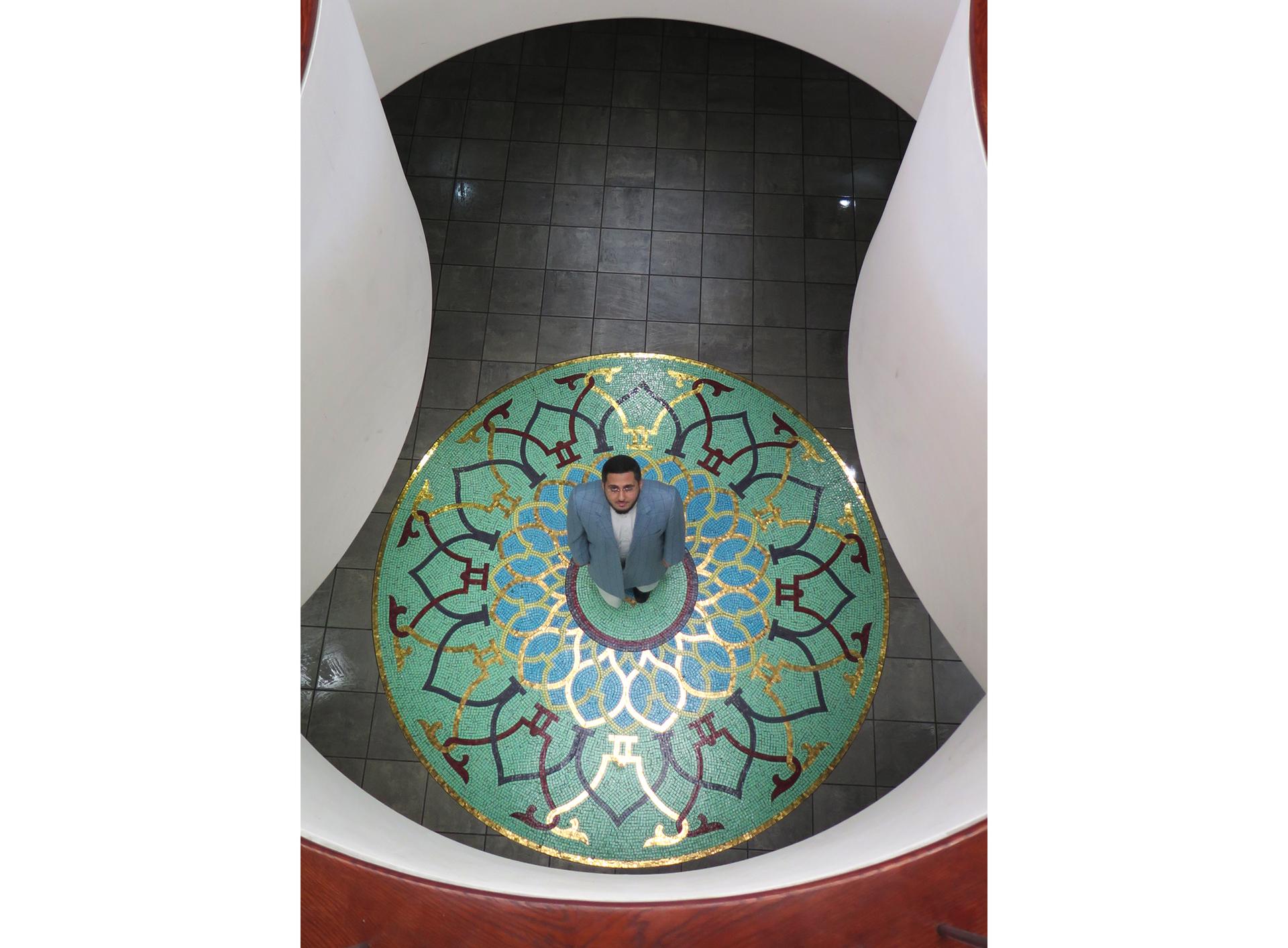 Muslim Unity Center Imam Almasmari